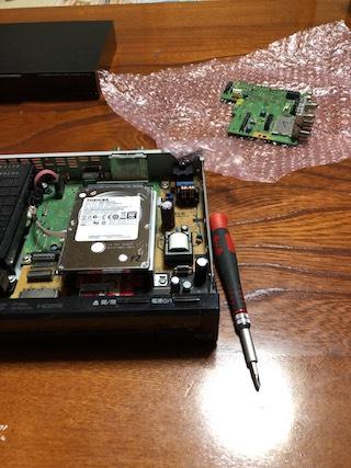ブルーレイレコーダーの修理