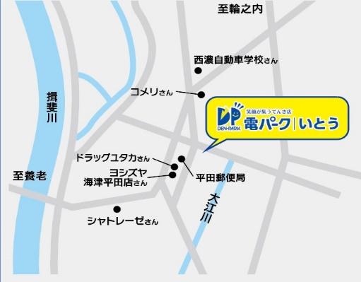 いとデン株式会社 地図