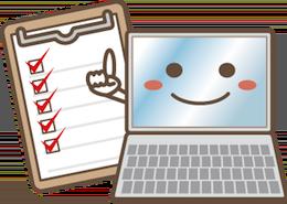 ★パソコンの各種設定(初期設定、セキュリティ、インターネット等)